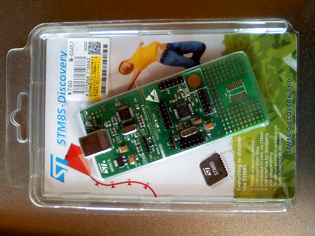 STM8S Discovery Kit